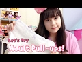 Let's Try Adult Pull-ups! (Always Discreet Underwear) +Review!