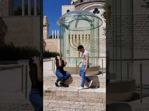 Menorah, Symbol Of Israel