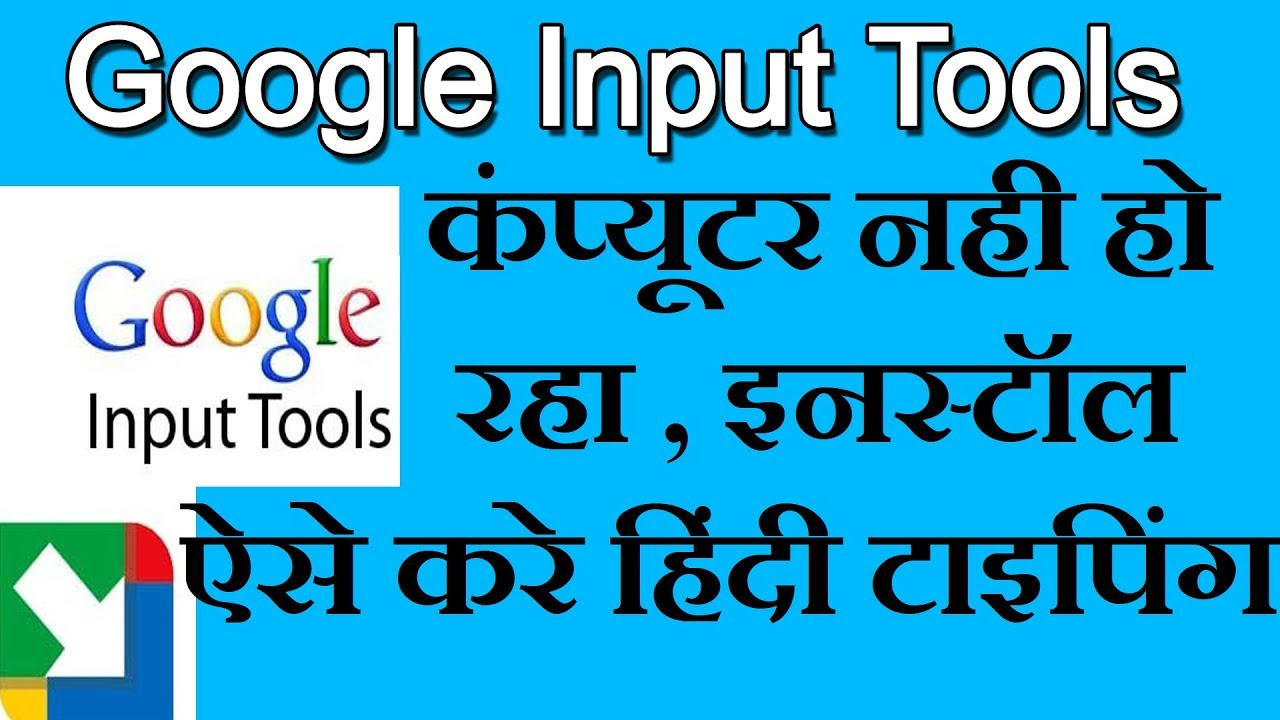 Google Input Tool Not Working In Windows  How To Type Hindi Offline In PC