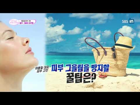 SBS-IN | Style Follow EP. 12