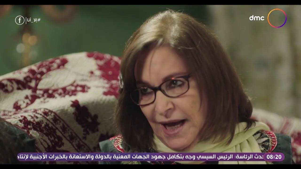 فارس راح عشان يشوف عمرو ويصالح ليلى ..بس هي كان ردها غير كل مرة #إلا_أنا