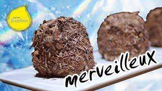 Пирожное Мервейё. Merveilleux