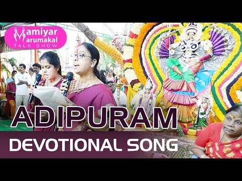 devotional-songs-tamil-|-adipura-nayagiyae-(2019)