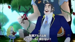 「レガシーの園」 童話モチーフの着せ替え人形「エバーアフターハイ」シ...