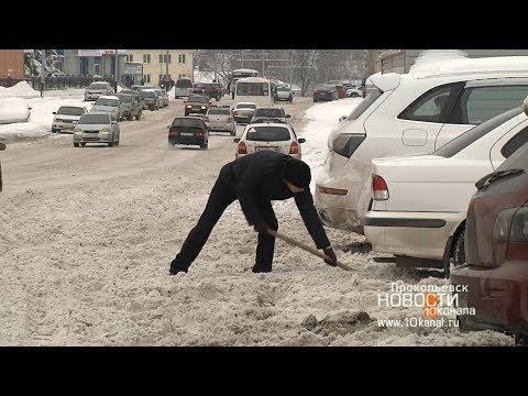 Как справляются с тоннами снега в Прокопьевске?