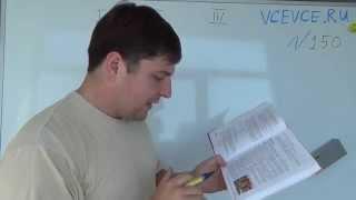 Задача №150. Алгебра 7 класс Макарычев.