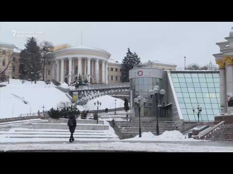 Ukraine's Euromaidan Protests Happened Here