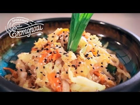 Телеканал СТБ: Капуста стир-фрай со стеклянной лапшой   Видео рецепты от Эктора Хименес-Браво