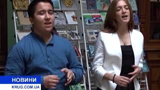 Украина   Грузия сотрудничество библиотек