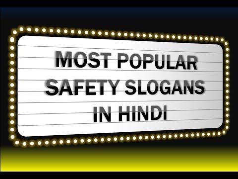 Safety Slogans Doovi