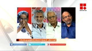 Pinarayi Vijayan To Lead CPI-M's Kerala Yatra - Editors Hour