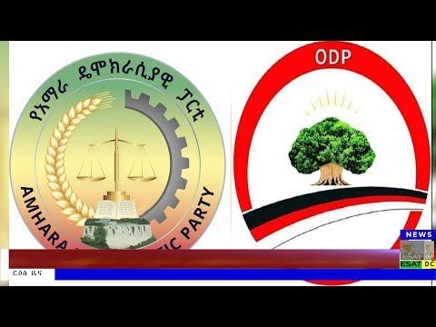 ESAT DC Daily News Mon 25 Feb 2019
