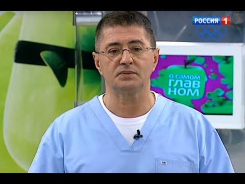 10. Пневмония: этиология, патогенез