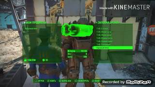 fallout 4 на PS4. Обзор и мнение
