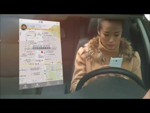 Sinocastel-Personal GPS Tracker