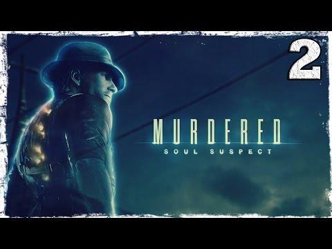 Смотреть прохождение игры Murdered: Soul Suspect. #2: Заблудшие души и демоны.