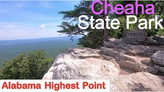 Cheaha Mountain State Pąrk & Campground