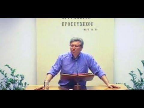 26.07.2014 - Ματθαίος κεφ20 - Τσέλος Δημήτριος