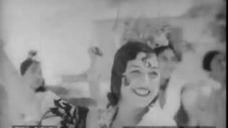 Moorish Spain (1933)