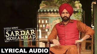 Sardar Mohammad (Lyrical Audio) Tarsem Jassar | Latest Hindi Songs 2018 | White Hill Music