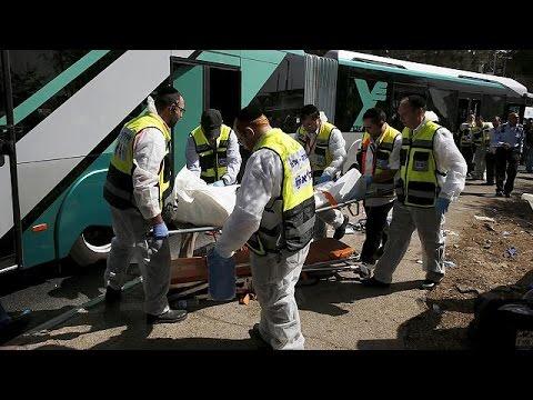 يورو نيوز: مقتل شخصين وجرح عشرين على الأقل في القدس ورعنانا