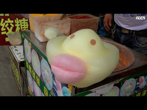 Cotton Candy Duck