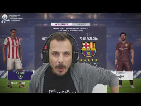 Ολυμπιακός Vs Μπαρτσελόνα (Let's Play Champions League Ep04)