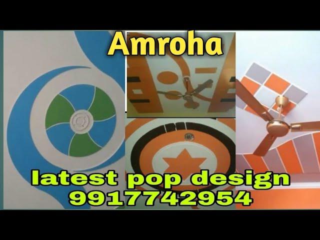 Latest  Pop design plus minus plus design  Jitendra Singh pop Amroha 9917742954