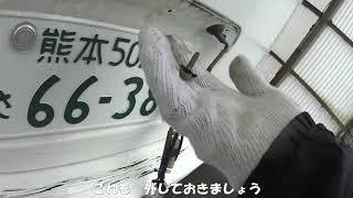 ナナハン爺さんのDIY修理 BBのバックドアハンドルが壊れました 前編