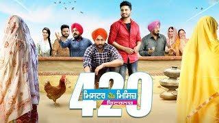 Mr & Mrs 420 Returns | Jassi Gill | Ranjit Bawa | Gurpreet Ghuggi | New Punjabi Movie 2018 | Gabruu