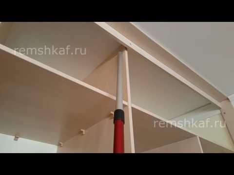 Как сделать короб для верхнего трека шкафа-купе, когда есть натяжной потолок