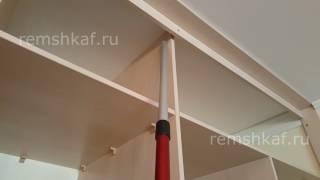 Как сделать короб для верхнего трека шкафа-купе, когда есть натяжной потолок(, 2016-05-13T20:09:50.000Z)