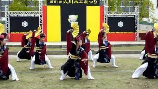 平成22年10月11日 福岡県大川市で行われた「おおかWA!ダンスま...