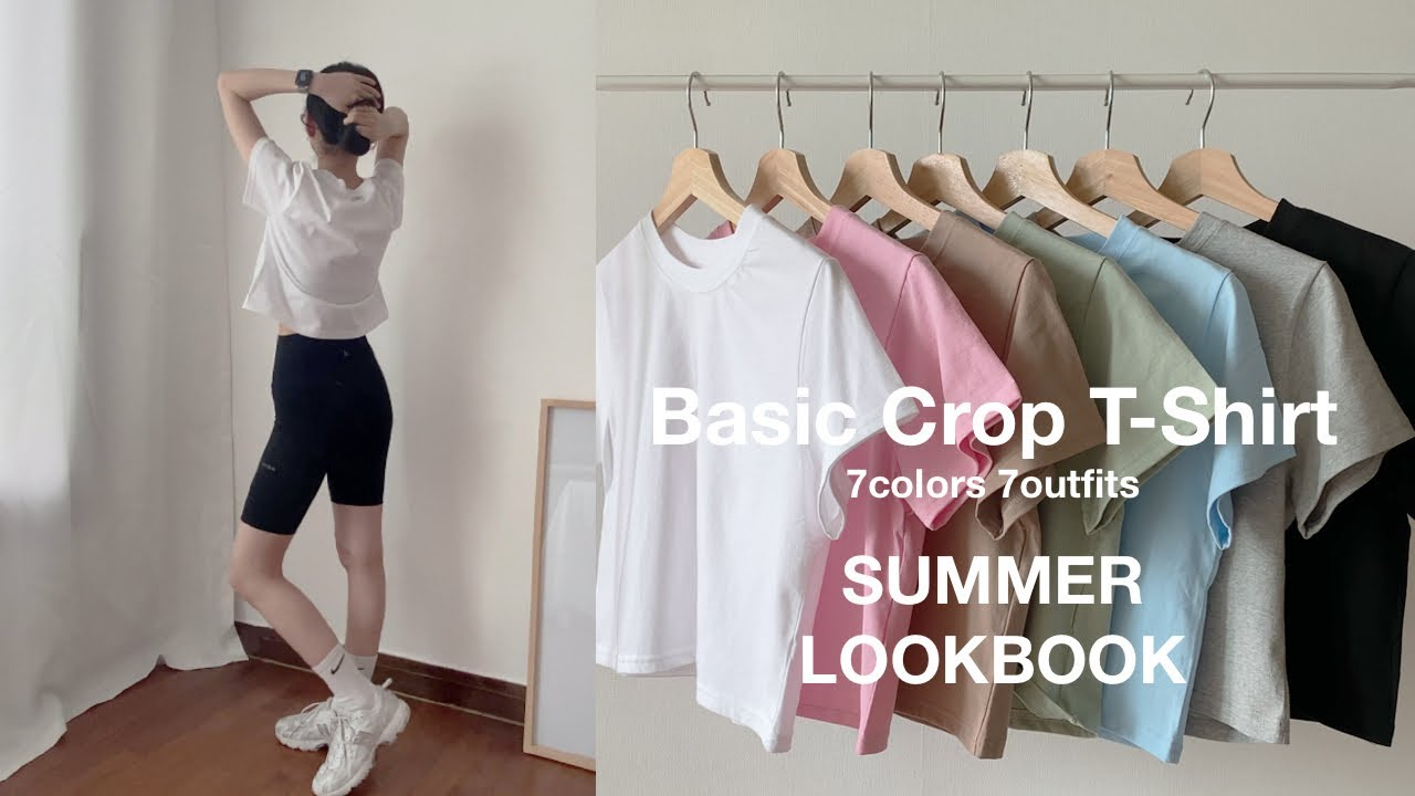 LOOK BOOK 기본 크롭 티셔츠 여름 데일리룩 ㅣ런블랙 젤리 크롭 숏 슬리브ㅣ커버업ㅣ캐주얼룩 기본템 돌려입기