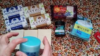 Фото Покупки мыла и пустые баночки