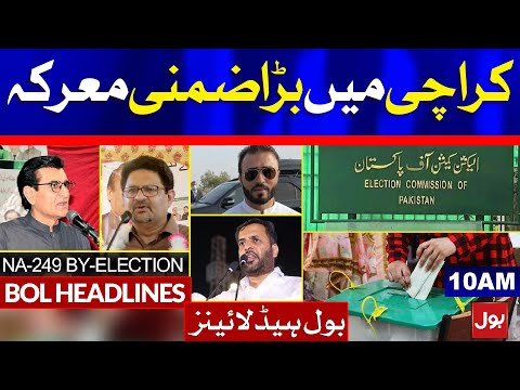 NA-249 By Elections in Karachi | BOL News Headlines | 10:00 AM | 28 April 2021