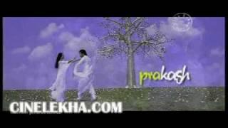 Om Shanti Movie Trailer 01 - Navadeep, Kajal, Nikhil, Bindu Madhavi, Aditi Sharma