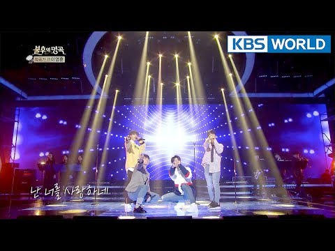 Vromance - Sunset Glow | 브로맨스 - 붉은 노을 [Immortal Songs 2/ENG/2018.03.24]