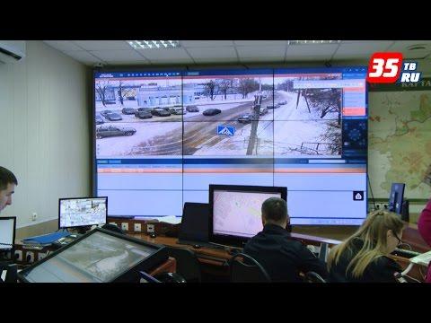 Система новых интеллектуальных камер наблюдения скоро начнет работу в Вологде