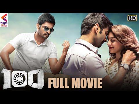 100 Latest Full Movie 4K | Kannada Dubbed | Atharvaa | Hansika Motwani | Sam CS | Kannada Filmnagar