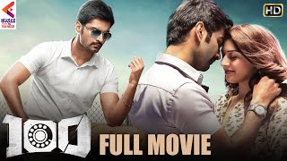 100 Latest Full Movie 4K | Kannada Dubbed | Atharvaa | Hansika Motwani | Sam CS | Kannada Filmnagar
