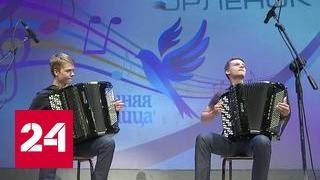"""И отдых, и концерт: участники """"Синей птицы"""" приехали в """"Орленок"""""""