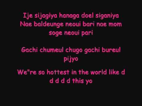 Strong baby ~ bigbang (seung ri) lyrics