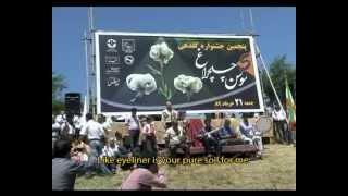 مستند داماش سرزمین گل سوسن چلچراغ 2 Damash, The land of Lilium ledebourii Part II