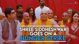 Shree Siddheshwar Goes On A Hunger Strike | Oh My God | Akshay Kumar | Paresh Rawal | V18MP