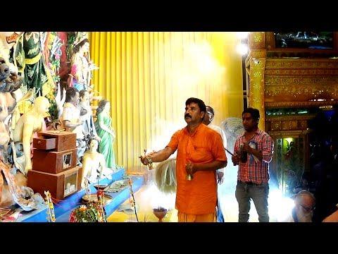 Durga Puja 2017 | Mohammad (MD) Ali Park Navaratri Aarti | Kolkata Durga Puja Porikroma
