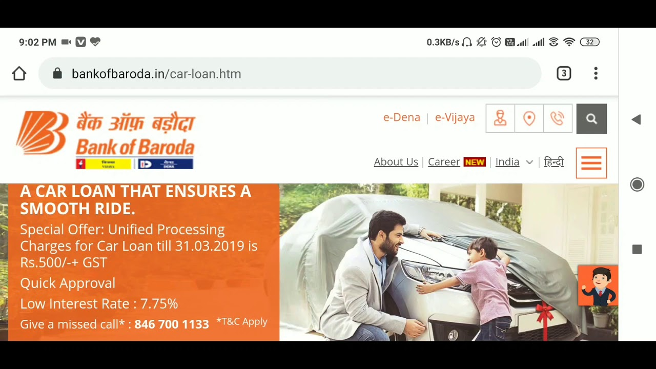 how to apply for personal loan in bank of baroda