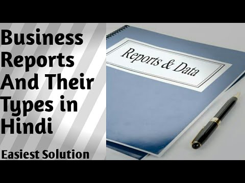 Business Reports And Their Types In Hindi | By Easiest Solution | Very Easy