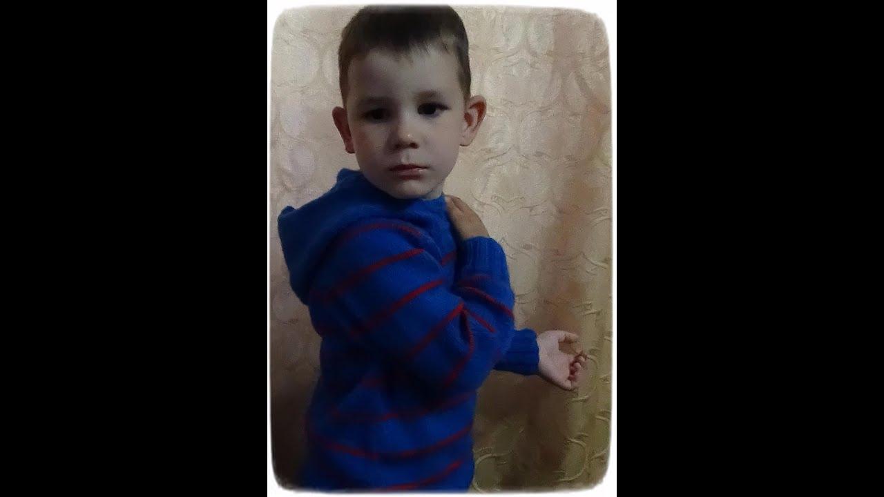свитер для мальчика 5 6 лет схема вязания