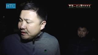 TV Kaiguul 159 / Бул Адам Камерабыздын Микрофонун сындырып.. / НТС / 21.04.18